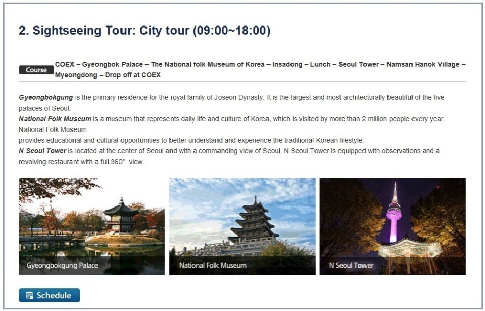 Sightseeing Tour 19th ICSMGE